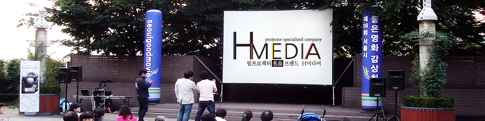 http://h-media.co.kr/xe/files/attach/images/184/e5aeebd6152cc95959e3d935d71615fb.png